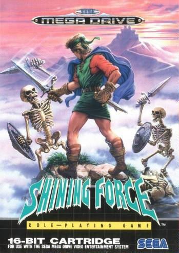 shining_force_title
